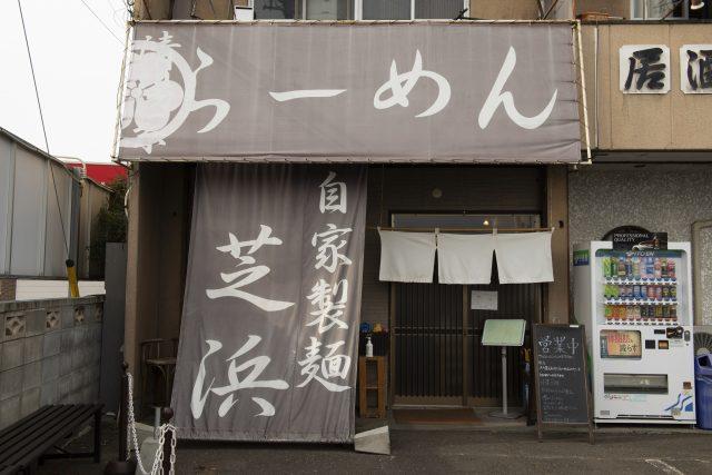 店家位在大通路邊的非常好找。