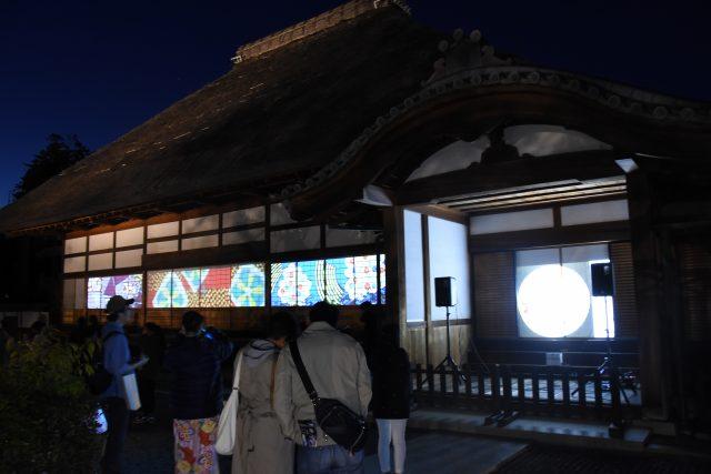 "Cut-out animation ""Kanafuri Matsu"" will be screened at the Historic Site Ashikaga School"