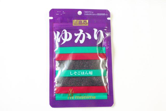 Yukari® Rice Seasoning