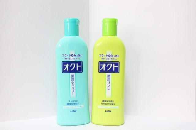 左)洗发精 右)润丝精