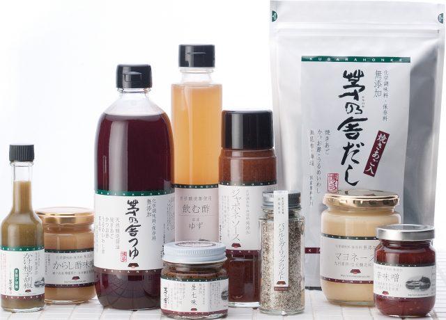 提供各種使用優質食材精心製造的調味料