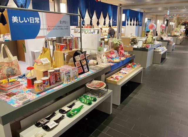 販售從日本國內外精選的文具和雜貨