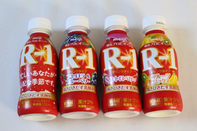 左边开始的口味:R-1饮料、樱桃&蓝莓、草莓、综合水果