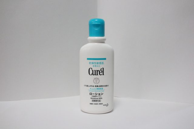 Curél 乳液