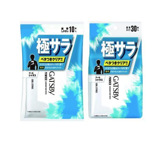 GATSBY 体用抗菌湿巾 酷爽柑橘(医药部外用) 10张入・ 30张入