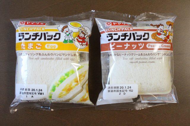 左)雞蛋三明治  右)花生三明治