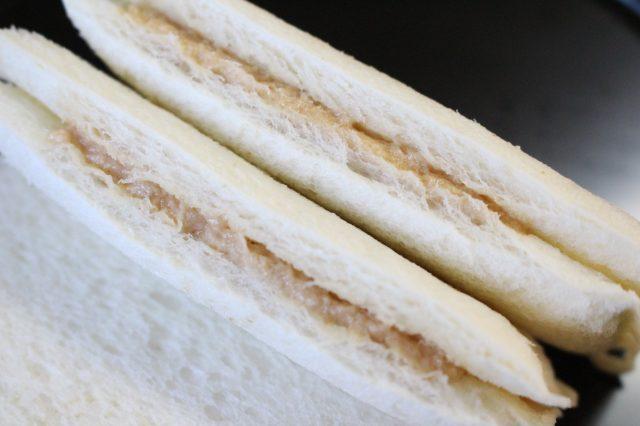 Cross-section of peanut sandwich