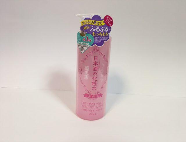 菊正宗 日本酒化妆水 高保湿 500ml