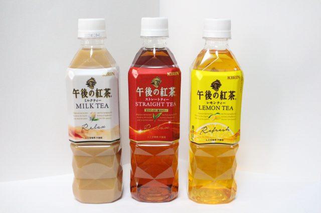 從左起 奶茶・純紅茶・檸檬茶