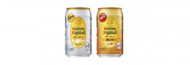 左)角HIGHBALL 罐裝 右)角HIGHBALL罐裝〈高酒精濃度型〉