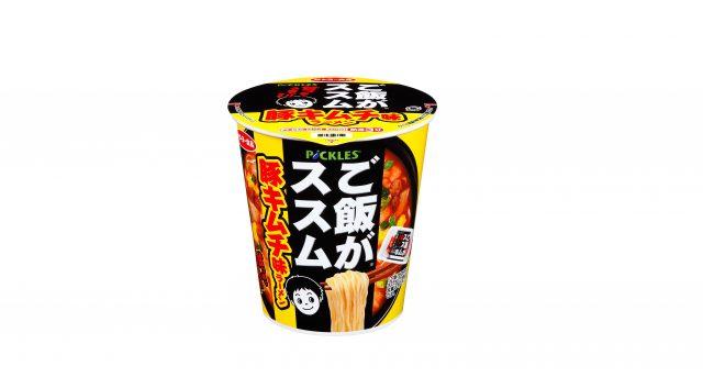 超下飯韓式泡菜 豬肉泡菜風味速食拉麵