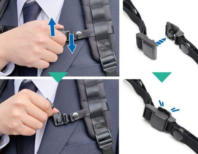 可单手操作的胸扣带