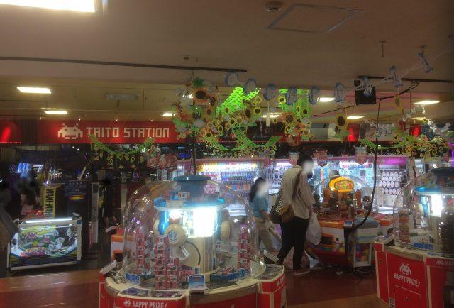 6樓遊戲中心「TAITO STATION」