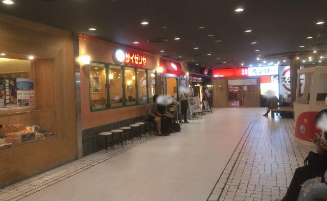 9樓餐飲店區域