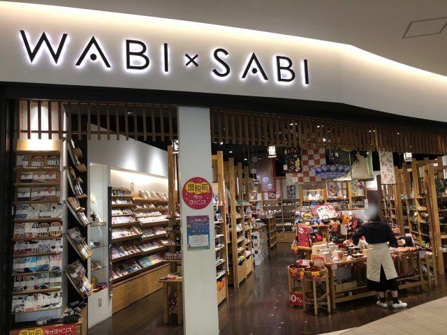 日本雜貨屋「WABIxSABI」