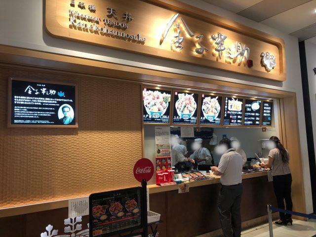 美食廣場內的日式餐廳