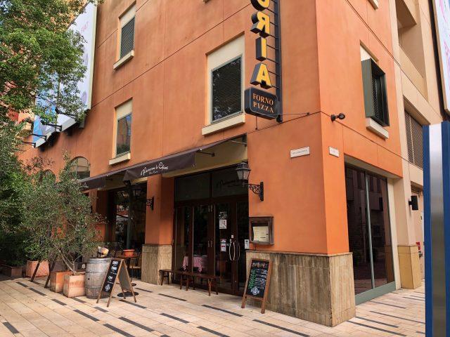 意大利餐厅Trattoria