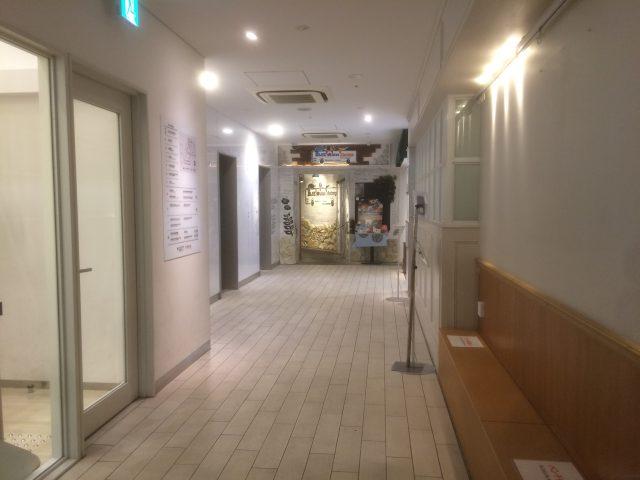 The 3rd floor Restaurants